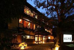 三木屋日式旅館 Mikiya Ryokan
