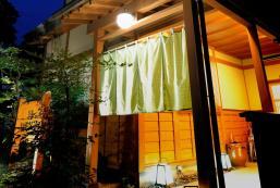 御宿Ikegami酒店 Oyado Ikegami