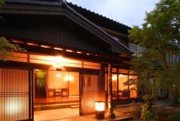 桂離宮日式旅館 Katsura Ryokan