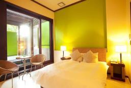 阿羅拉蠻酒店 Hotel Allamanda