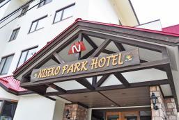 二世谷公園酒店 Niseko Park Hotel