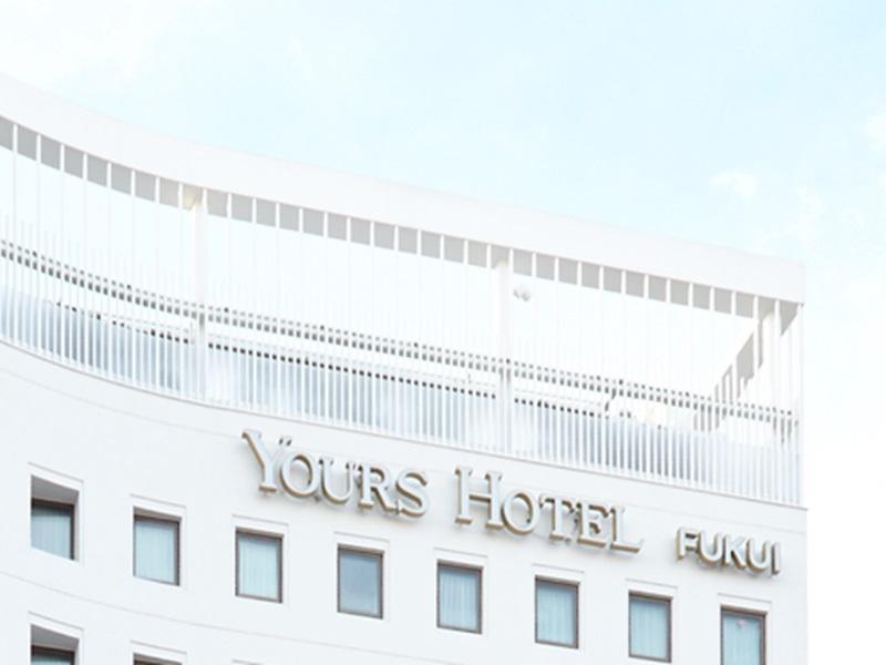 Fukui Hotels
