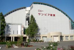 敦賀新Sunpia旅館 New Sunpia Tsuruga