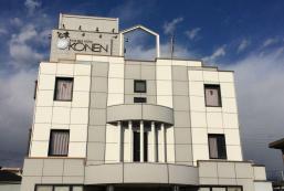 科尼恩商務酒店 Business Hotel Konen