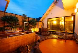 有馬溫泉花結旅館 Arima Hot spring Ryokan Hanamusubi