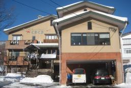 花生之家Kumakuma Peanuts House Kumakuma