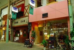 尾道HTS旅館 HTS Guest House Onomichi
