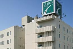 知鄉酒店 - 郡山 Chisun Hotel Koriyama