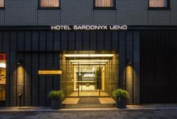 上野Sardonyx酒店 Hotel Sardonyx Ueno