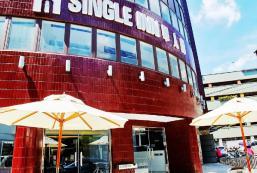 單人房住宿空間 台北館 Single Inn Taipei