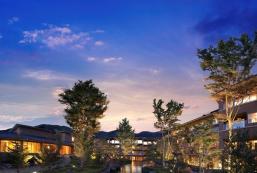 箱根翡翠 Hakone Hisui Hotel