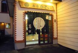 奧雅度旅館 Oyado Kasai