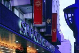 札幌格蘭大酒店 Sapporo Grand Hotel