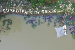 素可泰城度假村 Sukhothai City Resort