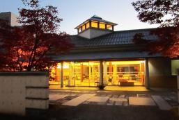 觀水庭Kozeniya酒店 Kansuitei Kozeniya