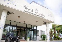 龍美Caretta酒店 Hotel Caretta Amami