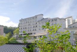 草津Ohruri酒店 Hotel Ohruri Kusatsu