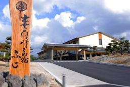 富士Izumohinomisaki之宿日式旅館 Ryokan Izumohinomisaki no Yado Fuji