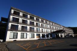 那須高雄溫泉Ohruri山莊酒店 Ohruri Sanso Nasu Kogen Hotel
