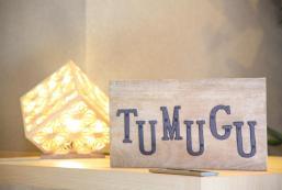 天神圖穆古公寓酒店 Apartment Hotel Tenjin TUMUGU