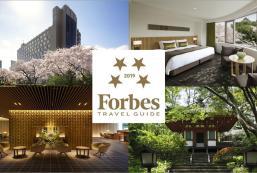東京櫻花塔高輪皇家王子大酒店 The Prince Sakura Tower Tokyo, Autograph Collection
