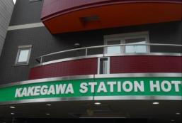 掛川站酒店 Kakegawa Station Hotel