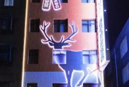 香草藝術旅店 Herb Art Hotel