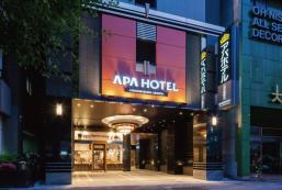 APA酒店 - 淺草橋站北 APA Hotel Asakusabashi Eki-Kita