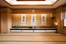 四季亭酒店 Shikitei