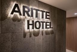 Suwon Aritte Hotel Suwon Aritte Hotel