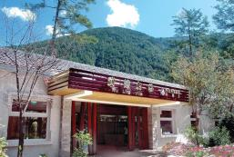 武陵山莊 Wu Ling Village