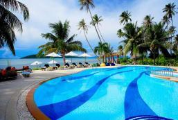 Centra - 盛泰樂蘇梅島椰子海灘度假村 Centra by Centara Coconut Beach Resort Samui
