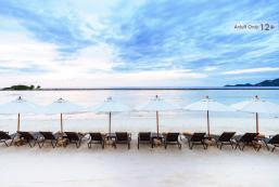 蘇梅島達拉海灘度假村及別墅 - 僅成人 Dara Samui Beach Resort & Villa - Adults Only