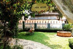拉達之家旅館 Lada House