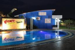 烏東花園度假村 Uthong Garden Resort