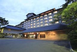 紅葉館酒店 Hanamaki Onsen Hotel Koyokan