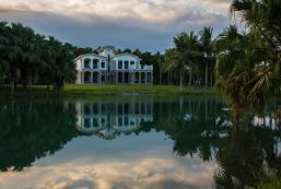 雲山水樸耕園 Villa of Permaculture