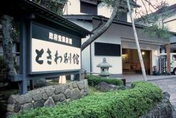 常盤日式旅館別館 Tokiwa Bekkan Ryokan
