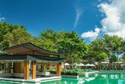 Dusit Thani Krabi Beach Resort (SHA Plus+) Dusit Thani Krabi Beach Resort (SHA Plus+)