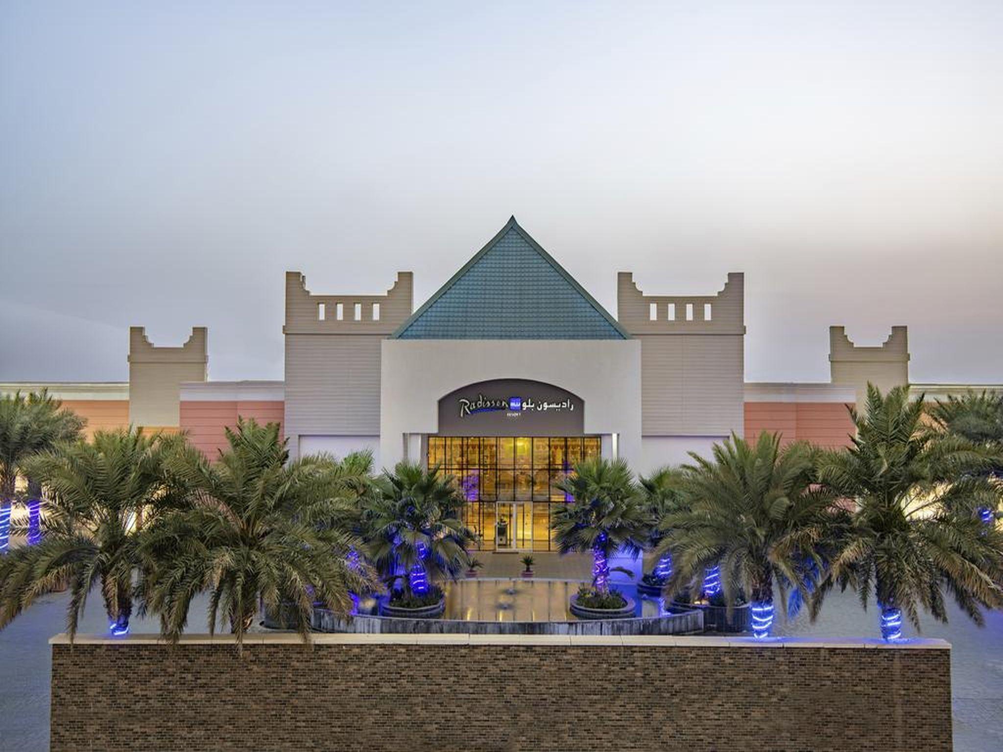 Find Hotels Nearby Street Jazan University Jazan Saudi