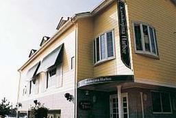 賢島港小旅館 Petit Hotel Kashikojima Harbor