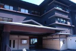 新八屋日式旅館 Ryokan Shinpachiya