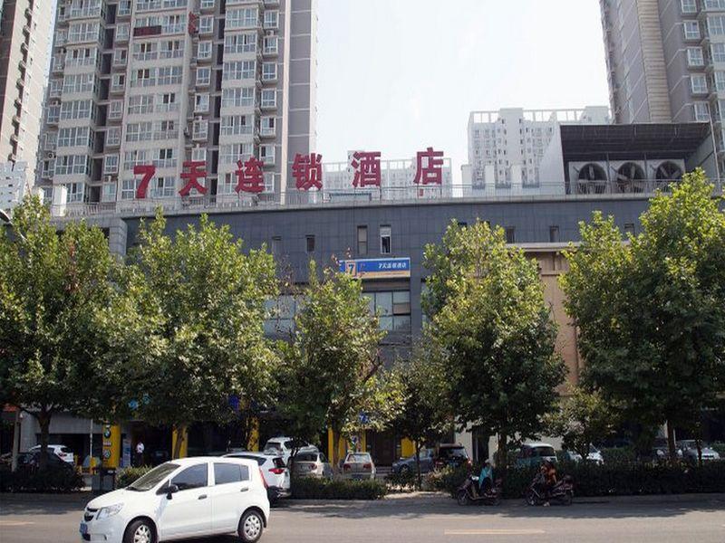 Xian Oriental Business Hotel In China Asia