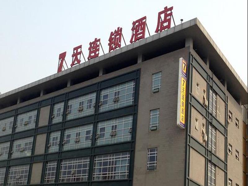 7 Days Inn Beijing Kechuang 9th Street