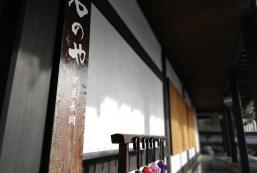 伊豆長岡溫泉別墅花園石之屋旅館 Izunagaoka-Onsen Villa Garden Ishinoya
