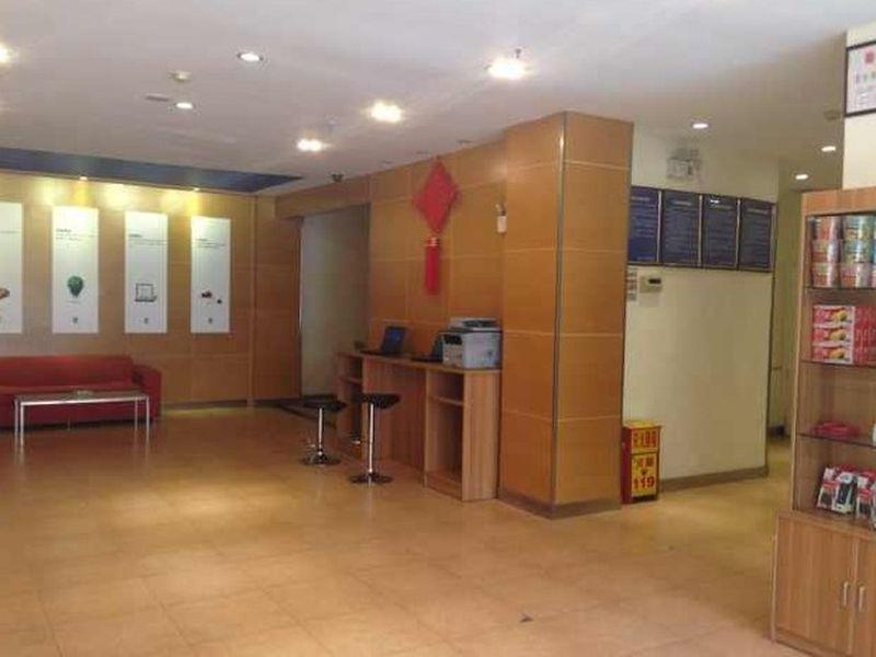7 Days Inn Tianjin Dagang University Of Foreign