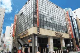 千葉中央巴里安度假酒店 - 限成人 Hotel Balian Resort Chiba Chuo - Adult Only