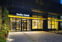 宇都宮西口站前微笑酒店 Smile Hotel Utsunomiya Nishiguchi Ekimae