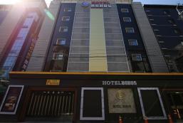 波波斯酒店 - 天安 Hotel Bobos Cheonan
