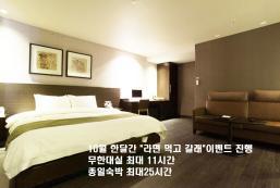 安酒店 Ann Hotel